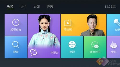 渣教授推荐:智能电视必装软件有哪些?